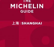 La guía Michelin Shanghai 2018